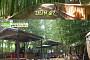 '생방송 투데이' 대나무 숲 캠핑식당, 위치 어디?…2000평 대나무 숲에서 즐기는 바베큐