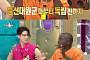 '콩고왕자' 조나단, 어쩌다 한국으로?…내전으로 죽을 위기→탈출 후 한국 정착