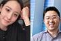 수현, 3세 연상 기업가 차민근과 열애…'위워크' 한국 대표 차민근은 누구?