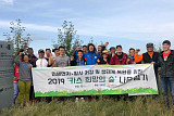 오비맥주, 몽골서 10년째 '카스 희망의 숲' 가꿔