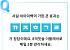 "'OK캐쉬백 천백만원퀴즈', 8억칫솔 이플래쉬 초성퀴즈 등장…""ㄲㅈㅎㄱㄹ"" 정답은?"