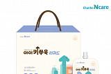 천호엔케어, 키성장 건기식 '아이키쑤욱' 음료로도 즐긴다