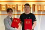 온페이스, 중국 에라카툰사와 애니메이션 공동제작 투자유치