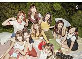 트와이스, 'LIKEY(라이키)' 뮤비 4억뷰...TT에 이어 두 번째