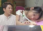 '공부가 머니' 임호네 특급 솔루션...학원 34개→11개 교육비 65% ↓