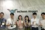 인천공항공사, 해외 에너지 빈곤국가에 태양광 랜턴 기부!