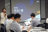 신한은행, 연금스쿨 개최