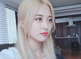 """양팡, 극단적 시도 A씨와 통화 """"3000만원 환불..개별 만남은 NO"""""""