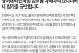 킹치메인의 新수식어? '외대의○○'→'쇼미더머니8 모자이크'