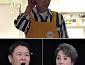 '아이를 위한 나라는 있다' 강경준 세 자매 돌봄 도전