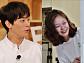 '런닝맨' 전소민, 박정민 앞 수줍은 여심...리얼 로맨스 의혹