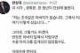 변상욱 YTN 앵커, 조국 비판 청년에 '수꼴' 발언 논란