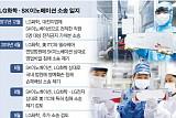 """[종합] 'SK이노베이션 소송' LG화학, 강공 태세 전환…""""더이상 묵과 안해"""""""
