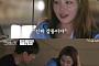 '연애의 맛2' 고주원-김보미, 오창석-이채원과 다른 결말?…눈물의 마지막 촬영