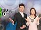 '2TV 저녁 생생정보', 만두전골·조개갈비찜·7000원 무한리필돈가스·3000원 고등어추어탕