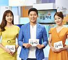 '생방송 오늘저녁', 황토 추어탕 VS 장작불 왕갈비탕...당신의 선택은?