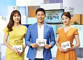 '생방송 오늘 저녁', 항아리 바비큐 vs 발효 시골 청국장…가을 맛집 추천