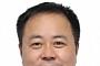 기아차, 中 총경리에 리펑 임명…첫 현지인 CEO