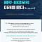 """[알립니다] 이투데이 """"제약·바이오의 미래를 묻다"""" 투자설명회 개최"""