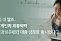"""쿠팡이츠 가세에 배달앱 업계 """"사장님 잡아라"""""""