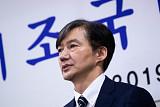 '총장상 위조 혐의' 조국 부인, 내달 18일 재판 시작... 출석 여부 불투명
