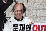 박인숙도 삭발…이언주 이어 두번째 '조국 임명 반대'