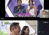 지원이, '이사야사' 허참의 이사 역사 동행...이색 케미+예능감 '뿜뿜'