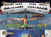 '2019 아육대', e스포츠 '배틀그라운드 모바일' 신설...개인전 금메달 'VAV 로우'