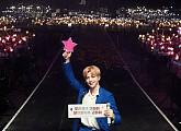 """[비즈★SNS] 강다니엘, 대만 팬미팅 소감 """"항상 곁에 있어준 다니티♥"""""""