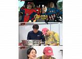 '맛남의 광장' 백종원ㆍ양세형ㆍ박재범ㆍ백진희, 황간휴게소서 재미+의미 다 잡았다