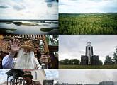 '걸어서 세계속으로' 벨라루스, 유럽 한가운데 평화로운 숲과 호수의 나라