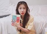 """전효성, 유튜브 채널서 택배 공개 """"고양이 모래, 책 10권 독서 마니아"""""""