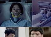 """'황금정원' 한지혜, 의식불명 '산소호흡기' 의존 """"위급상황"""""""