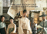 '안방↔극장' 종횡무진 차승원, '고산자, 대동여지도' → '힘을 내요, 미스터리'