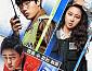 14일(오늘), '배틀 트립' 잠시 STOP 추석 특선영화 '뺑반' GO