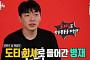 유병재 매니저, 도티 매니저 된 사연…YG→도티 소속사 행 '샌드박스' 어디?