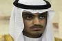 '오사마 빈 라덴 아들' 함자, 미국 대테러 작전으로 사망