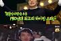 '복면가왕' 김서방은 '풀잎사랑' 최성수…5연승 '지니'는 슈퍼주니어 규현?