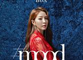 '아시아의 별' 보아, '라이브 투어 2019' 서울 콘서트 포스터 공개