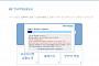 서민형 안심전환대출, 접속자 폭주로 한국주택금융공사 사이트 지연…