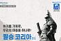 NH아문디 '필승코리아펀드' 한달 수익률 3.13% 기록