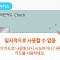 """KB국민카드 """"앱 접속·결제 정상"""" …삼성페이 연동은 여전히 '먹통'"""