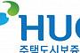 HUG, 도시재생 페스티벌 19~20일 개최