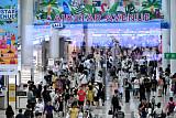 인천공항, 9년 연속'세계 최고 공항 면세점상'수상