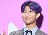 방탄소년단 RM·있지(ITZY) 예지, '비율이 가장 좋은 아이돌' 남녀 1위