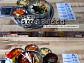 '생방송 오늘저녁', 동대문구 육회비빔밥·육회비빔냉면·소허파전골 매력 집중 탐구
