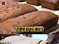 '생활의 달인', 유럽까지가서 제빵 배운 열정...상도동 파운드케이크의 달인
