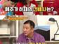 '옥탑방의 문제아들', 애주가였던 조선 22대왕 정조의 건배사는?