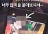 """방탄소년단 정국, 거제도 깜짝 열애설…""""타투가 증거라고?"""""""