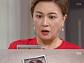 '수상한 장모' 김혜선, 박진우 父 사진 갈기갈기 찢어...신다은 폭발